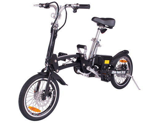 Electric Bike X-treme Pictures